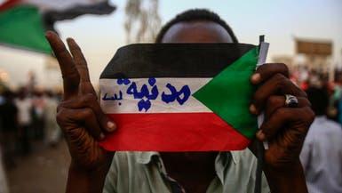 """من """" تسقط وبس"""" إلى """"كوز"""".. هذه معاني صرخات السودانيين"""
