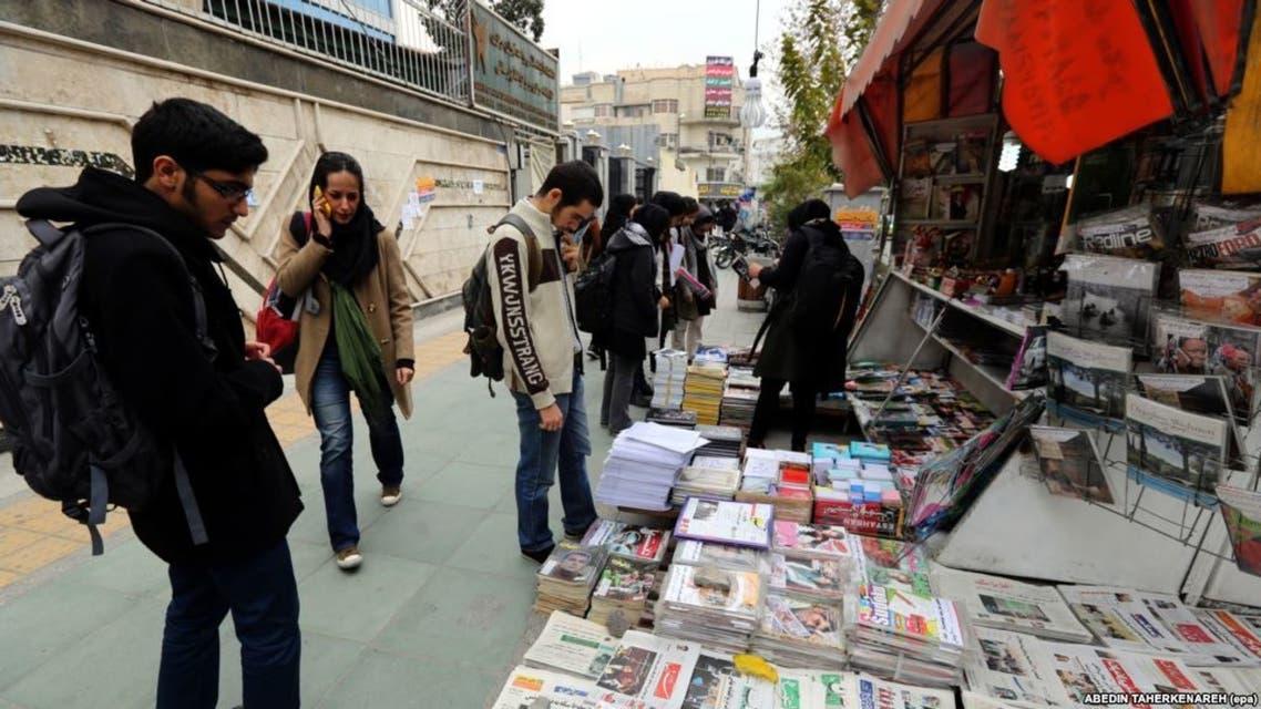 كشك لبيع الصحف الايرانية