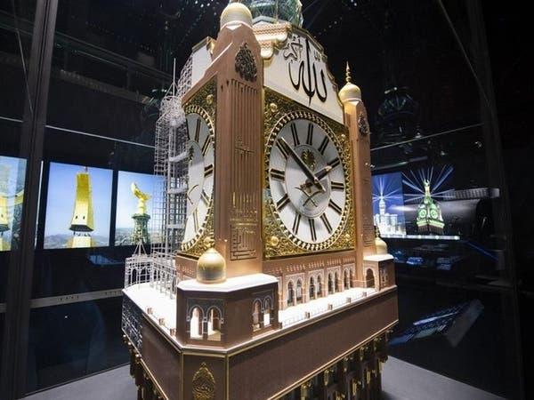 متحف برج الساعة في مكة يفتح أبوابه.. تعرف عليه