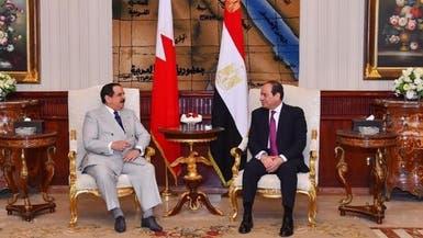قمة مصرية بحرينية في القاهرة لبحث تطورات المنطقة