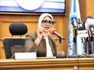 """مصر تفحص 29 ألف وافد ضمن مبادرة """"100 مليون صحة"""""""