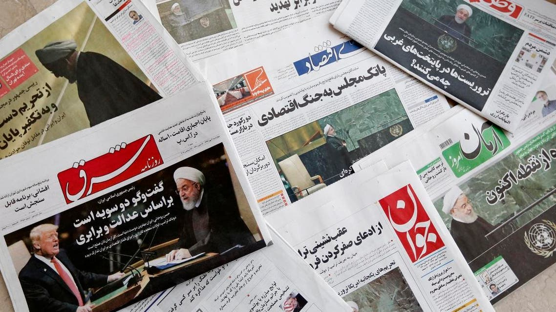 A picture taken on September 26, 2018 shows the front pages of Iranian newspapers spread out at a newspaper stand in the capital Tehran. (AFP)