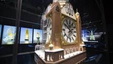 سعودی عرب میں 'کلاک ٹاور میوزیم' زائرین کے لیے کھول دیا گیا