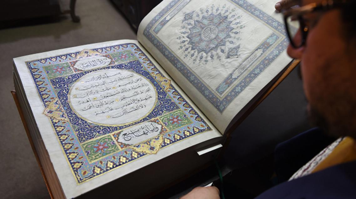 Afganistan: Gold an silk made Quran