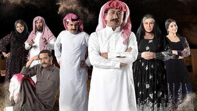 """ناصر القصبي يفجر مفاجأة: خطأ مرتبط بـ""""العاصوف"""""""