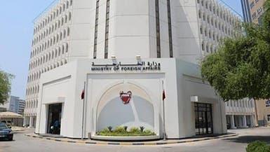 المنامة: تخريب السفن قبالة الفجيرة عمل إجرامي