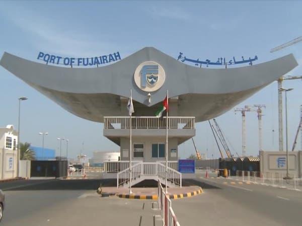 أميركا تتعاون مع الإمارات في تحقيق واقعة تخريب السفن
