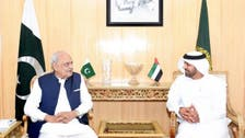 اسلام آباد : وزیر داخلہ اعجاز شاہ کی متحدہ عرب امارات کے سفیر سے ملاقات