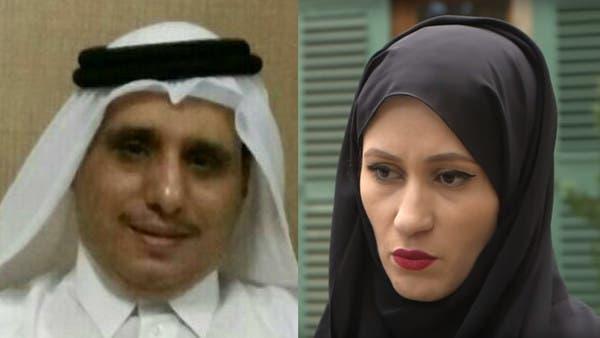 زوجة حفيد مؤسس قطر تكشف تفاصيل جديدة: استدرجوا زوجي وسجنوه