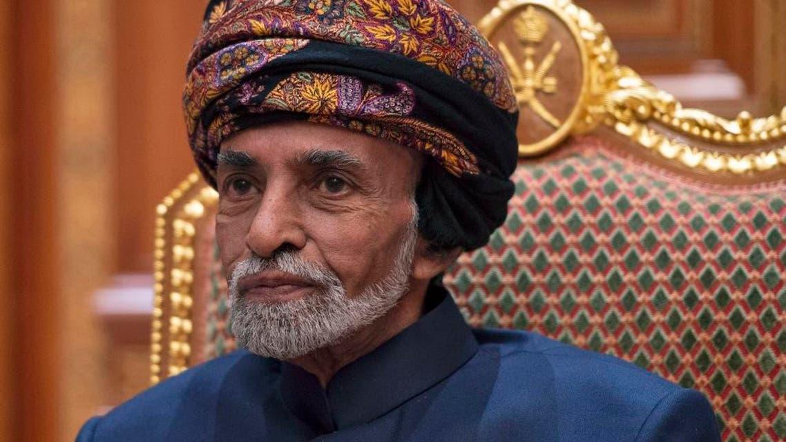 Sultan Qaboos bin Said afp