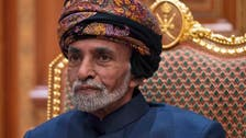 Oman's Sultan Qaboos dies at 79