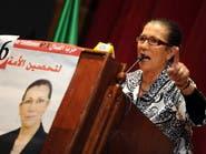 المحكمة العسكرية تنظر بالإفراج عن لويزة حنون يوم 20 مايو