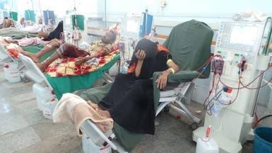 اليمن يطالب بتدخل أممي ضد احتجاز الحوثيين أدوية السرطان