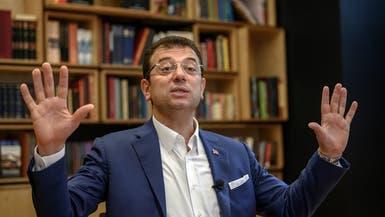 رفض طلب المعارضة التركية بشأن إعادة الانتخابات