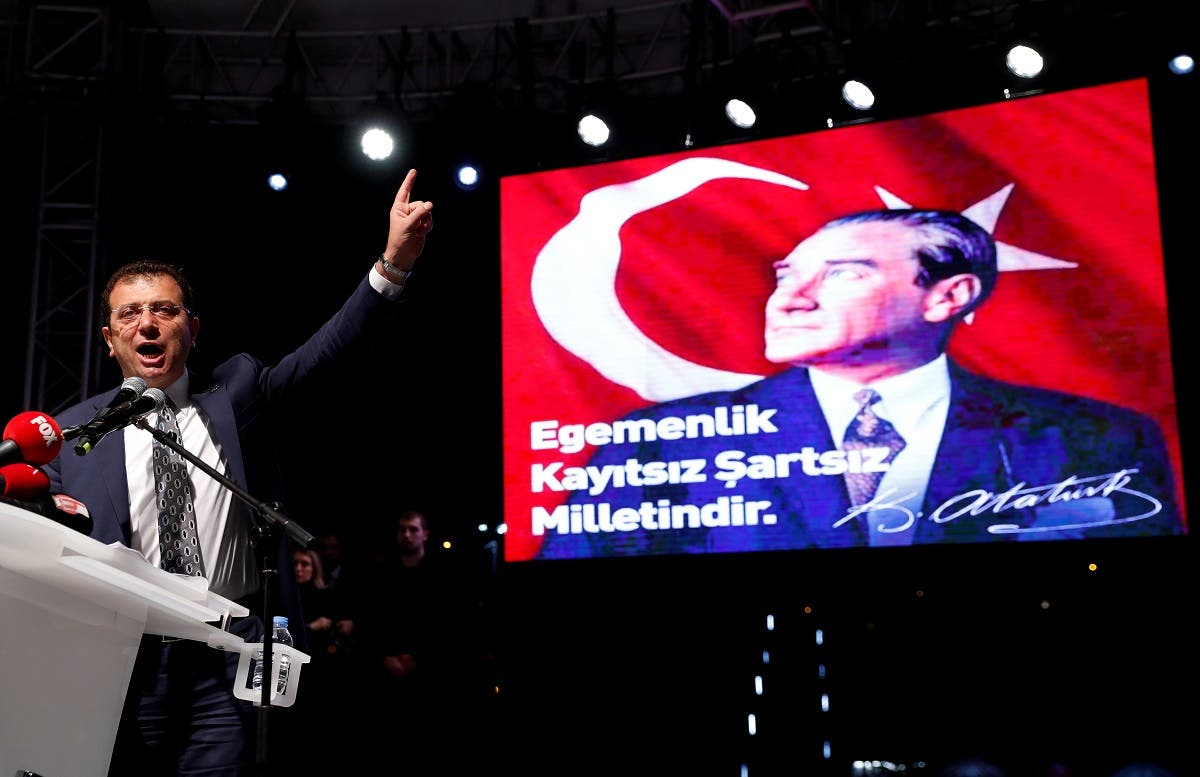 Main opposition CHP's Imamoglu, who was elected mayor after the March 31 elections, addresses his supporters after the YSK decided to re-run the mayoral election. (Reuters)