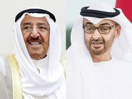 أمير الكويت يدين تعرض سفن قرب المياه الإماراتية لعمل تخريبي
