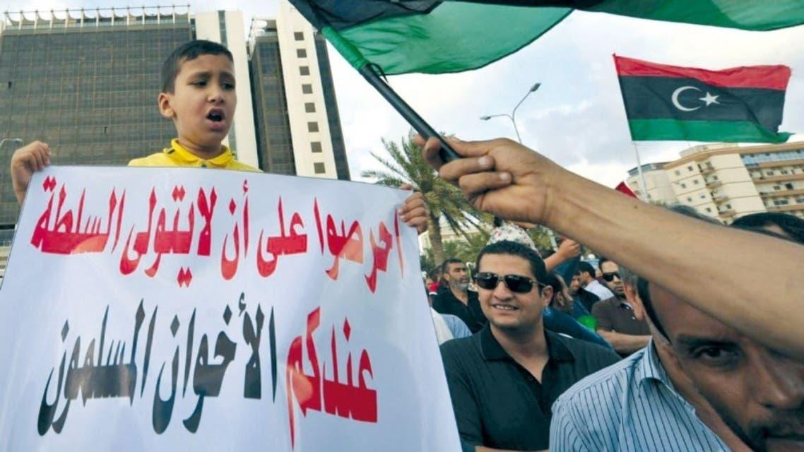 من مظاهرات سابقة