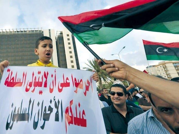 نائب ليبي: لدينا خياران إما حكم الإخوان أو انتصار الجيش
