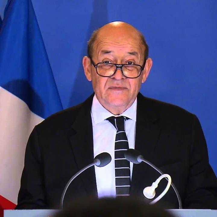 فرنسا: نرفض مهلة إيران بشأن الاتفاق النووي