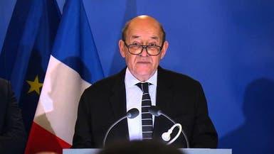 باريس: قنوات الحوار لا تزال مفتوحة بشأن النووي الإيراني