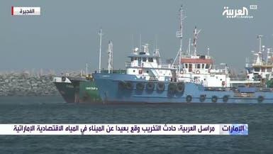 هذه هوية سفن الفجيرة التي تعرضت للتخريب