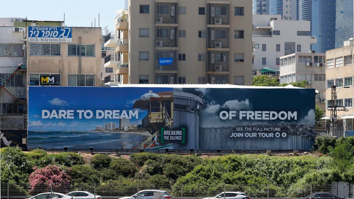An anti-occupation billboard displayed on a street in Tel Aviv on May 13, 2019. (AFP)