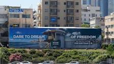 Israeli anti-occupation NGO under fire for Eurovision billboard