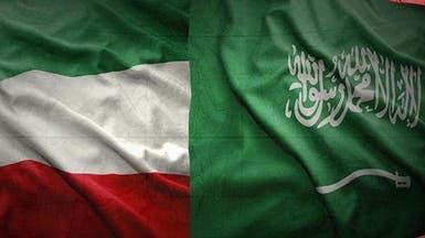 السفير السعودي في الكويت: المنافذ البرية مفتوحة 24 ساعة