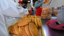 الشُریک : مدینہ منورہ میں افطار کے دسترخوان کا لازمی جُز