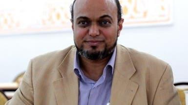 """برلمان ليبيا يحظر الإخوان.. """"جماعة إرهابية"""""""