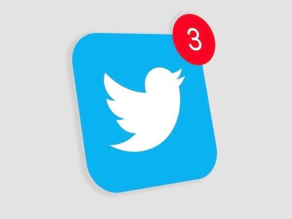 خلل جديد في تويتر.. والشركة توضح