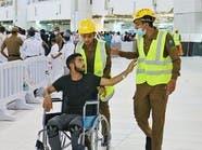 شاهد كيف يقدم رجال الأمن المساعدة لقاصدي بيت الله الحرام