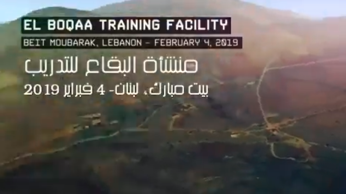 The State Department said that those being trained at these sites include militias in Iraq and the Iranian Hezbollah in Lebanon. (Screengrab)