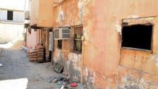 """""""كل يوم بيت"""".. حملة نوعية لترميم منازل الأسر المحتاجة"""
