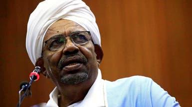 النيابة العامة السودانية تتهم البشير بالفساد المالي