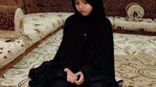 """سعودیوں کو سوگوار چھوڑ کر جانے والی بچی """"دانہ"""" کون ہے ؟"""