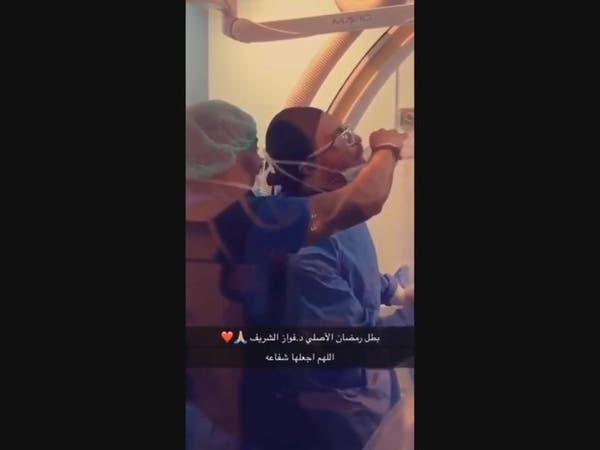 شاهد إفطار دكتور سعودي داخل غرفة العمليات