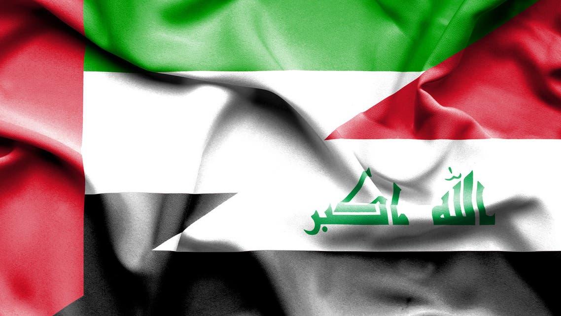 العراق الإمارات