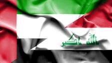 العراق يدين تعرض سفن الفجيرة للتخريب