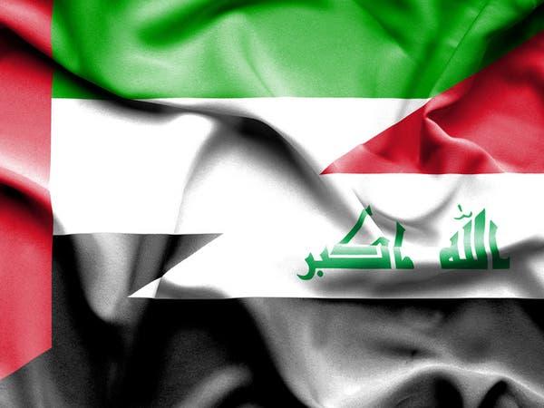 الإمارات: قصف شمال العراق انتهاك لسيادة دولة عربية