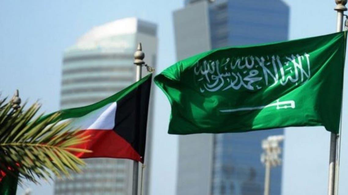 الكويت السعودية