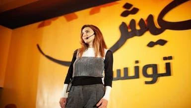 مقربّة من ماكرون تثير شبهات حول أنشطتها في تونس