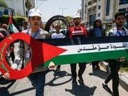 الفلسطينيون يحيون الذكرى الحادية والسبعين للنكبة