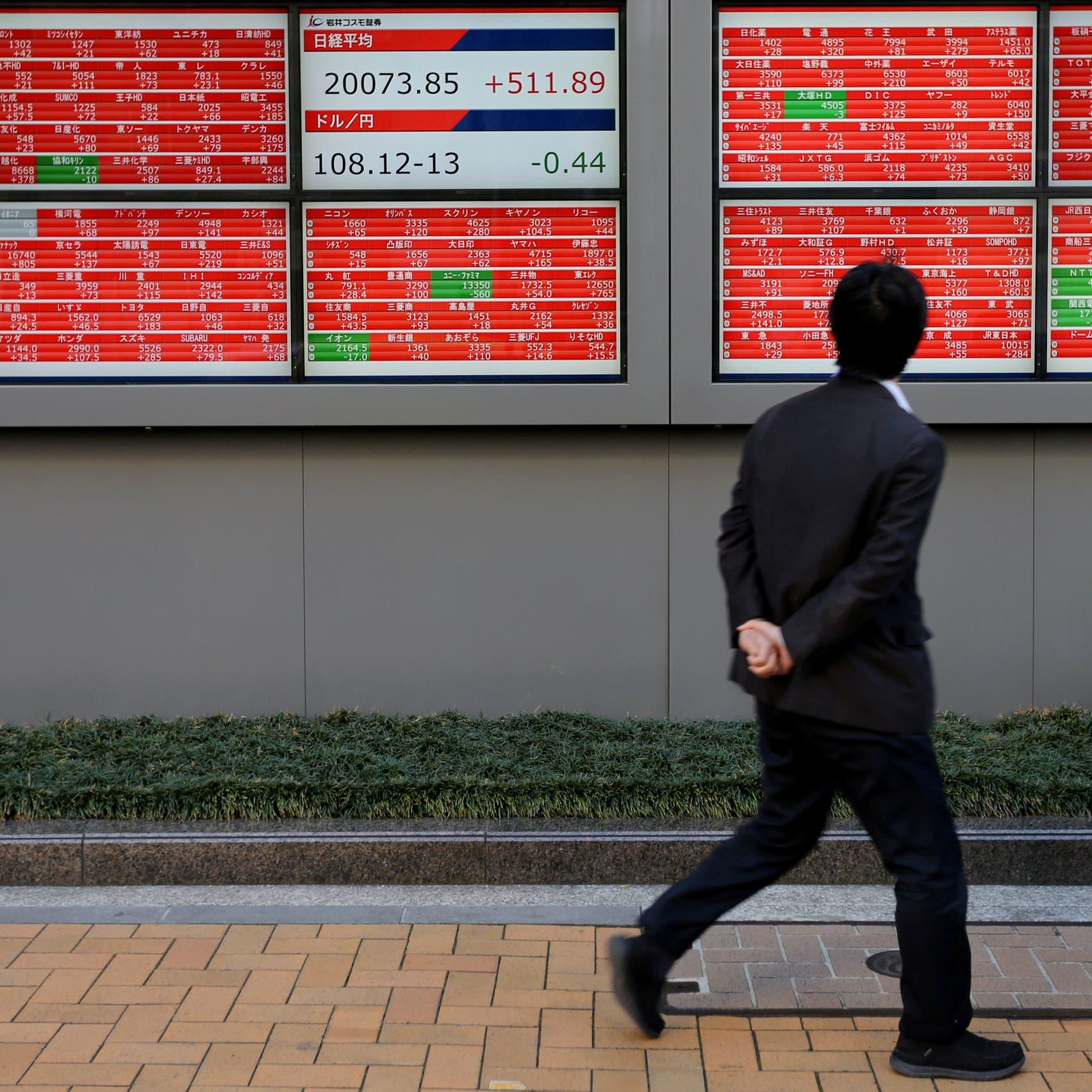 المؤشر الياباني ينخفض 0.35% في بداية تعاملات طوكيو