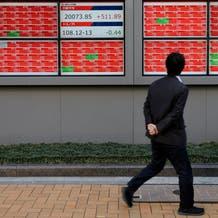 أسهم اليابان تهبط 1.87% بفعل مخاوف الانتخابات وإيفرغراند الصينية