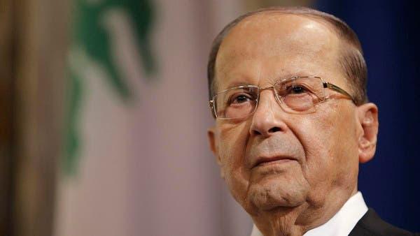 Lebanon's President Aoun refuses to step down, blames corruption ...