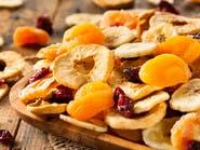طرق سهلة وصحية لتجفيف الفاكهة في رمضان