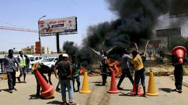 السودان.. جرحى بإطلاق نار في محيط ساحة الاعتصام