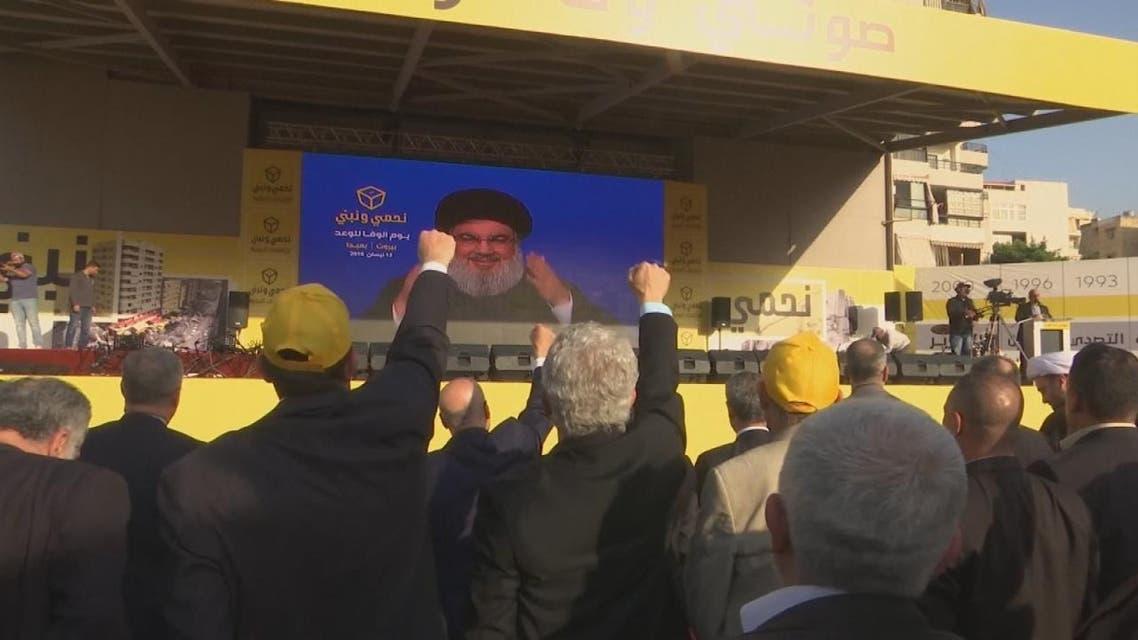 THUMBNAIL_ واشنطن تصر على فصل الدولة اللبنانية عن حزب الله