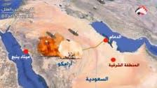 ایرانی خبرایجنسی فارس نے سعودی عرب کی تیل تنصیبات پر حملوں کی تصویری ویڈیو جاری کردی